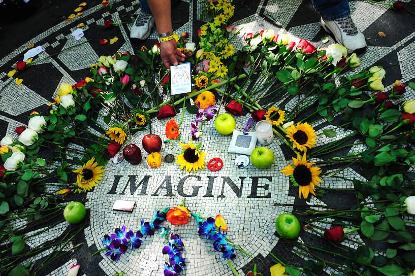 «Земляничные поля» — мемориал, посвященный Джону Леннону в Центральном парке Нью-Йорка. Цветы туда приносят до сих пор