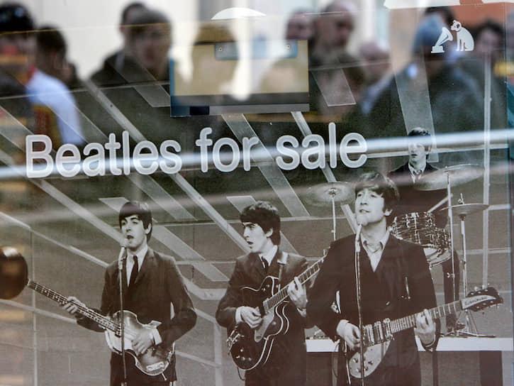 В 1988 году The Beatles были включены в Зал славы рок-н-ролла