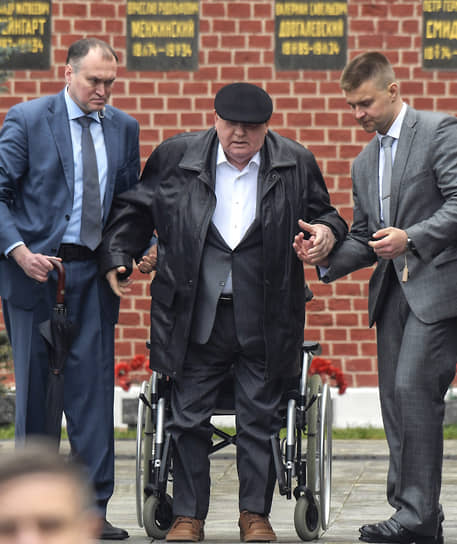 В 2018 году вышла новая книга Михаил Горбачева о перестройке «В меняющемся мире». В 2019 году сообщалось, что в связи с ухудшением здоровья господина Горбачева несколько раз госпитализировали