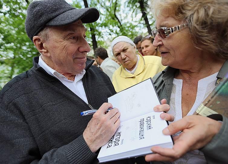 На фото: актер Сергей Юрский дает автограф во время акции «Контрольная прогулка»