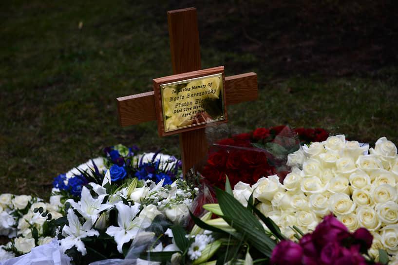 «Это смешно звучит, но я не вижу со своей стороны никакой ни политической, ни человеческой ошибки. Потому что не считаю свое положение неприятным. Главное — совесть моя чиста и угрызений я не испытываю»  <br>На фото: могила Бориса Березовского на кладбище Бруквуд в графстве Суррей в Великобритании