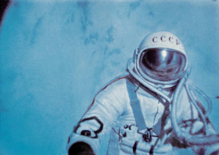 Алексей Леонов совершил первый выход в открытый космос 18 марта 1965 года