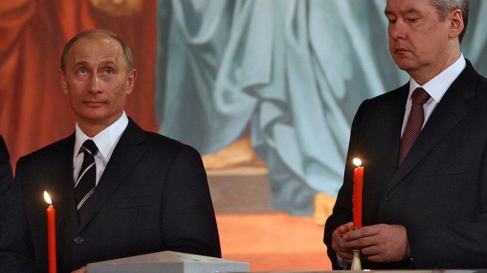 Владимир Путин и мэр Москвы Сергей Собянин (справа)