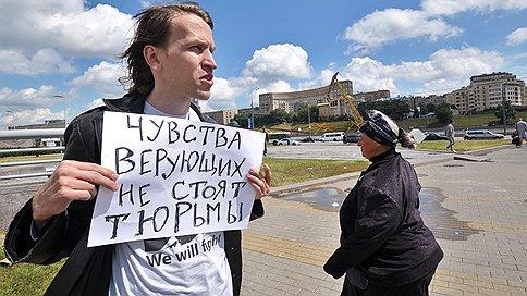 Депутаты отказались от создания в УК РФ статьи о защите чувств верующих