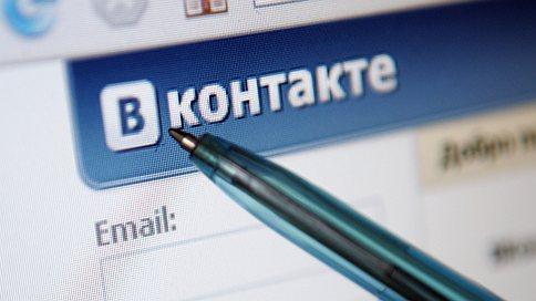 """В офисе соцсети """"Вконтакте"""" прошли обыски  / Полицейские пришли и к Павлу Дурову"""