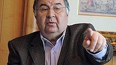 Алишер Усманов. Металлоинвест, Mail.ru Group, Мегафон, DST Global. $17,6 млрд