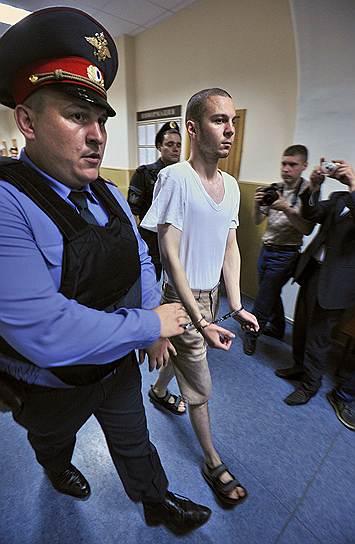 Владимир Акименков (родился в 1987 году). Задержан 10 июня 2012 года. Обвинялся в метании древка в омоновца. Был амнистирован к 20-летию Конституции 19 декабря 2013 года и освобожден в зале суда