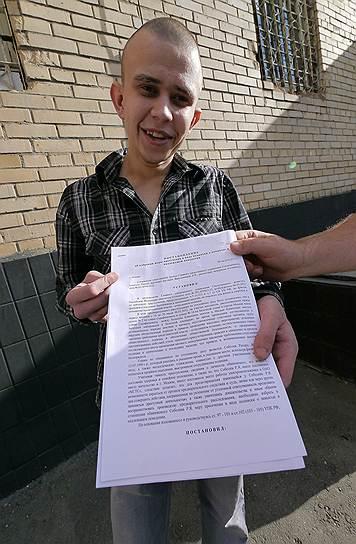 Рихард Соболев (родился в 1990 году), национал-социалист. Утверждал, что на Болотной не был. 9 августа 2012 года освобожден под подписку о невыезде. Амнистирован к 20-летию Конституции