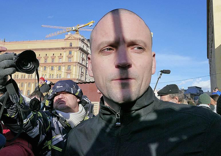 Сергей Удальцов (родился в 1977 году), координатор «Левого фронта». Обвинялся в подготовке массовых беспорядков. С 26 октября 2012 года был под подпиской о невыезде, с 9 февраля 2013 года — под домашним арестом. 24 июля 2014 года был приговорен к 4,5 года колонии общего режима. 8 августа 2017 года Сергей Удальцов освободился из колонии в Тамбовской области