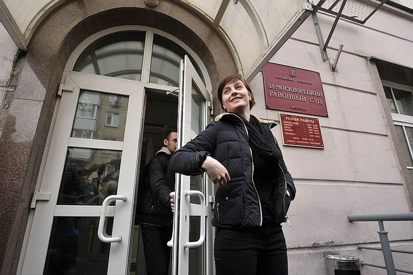 Александра Наумова (в девичестве — Духанина, родилась в 1994 году). Задержана 27 мая 2012 года, стала первой фигуранткой дела. Обвинялась в том, что кидала камни в омоновцев. С 29 мая 2012 года находилась под домашним арестом. 24 февраля 2014 года была приговорена к условному наказанию в 3 года и 3 месяца с испытательным сроком в течение трех лет