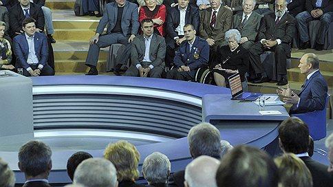 """""""Борцы с коррупцией сами должны быть кристально честными""""  / Часть 3"""