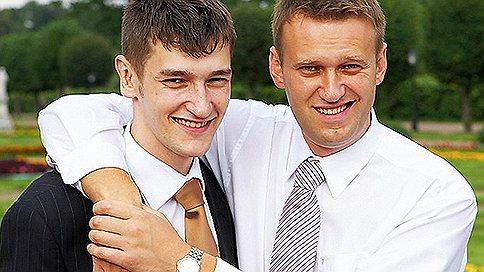 Мосгорсуд направил на новое рассмотрение дело братьев Навальных  / Жалобу их защиты пересмотрит Басманный суд