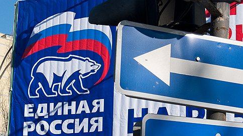 Ингушетия отказалась от выборов губернатора  / вслед за Дагестаном