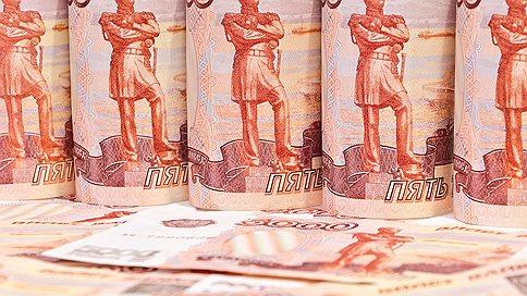 Неустановленных руководителей «Курортов Северного Кавказа» подозревают в хищении 275,3 млн рублей