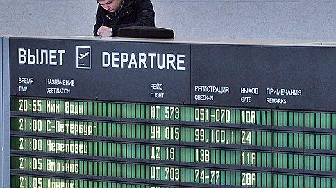 """Аэропорт """"Внуково"""" возобновил работу после ЧП при посадке самолета"""