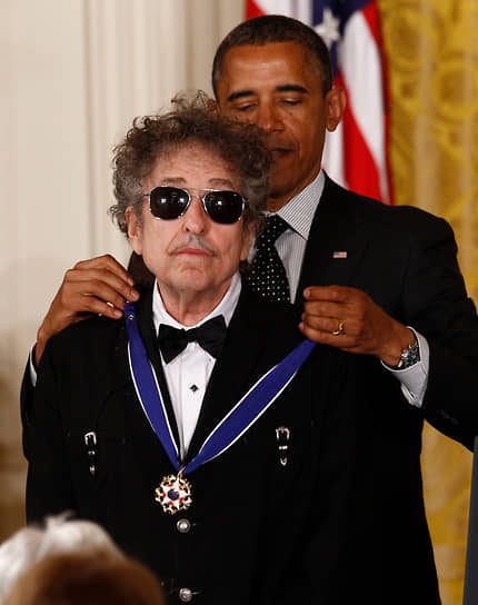 В мае 2012 года Боб Дилан удостоился высшей награды США — медали Свободы, которую вручил ему президент Барак Обама. «Сегодня все, начиная от Брюса Спрингстина до U2, благодарны Бобу,— сказал тогда президент США.— Нет более великого гиганта в истории американской музыки. И спустя столько лет, он все еще ищет тот самый звук, все еще ищет правду. Должен сказать, что я — большой фанат Дилана». Медаль Свободы вручается людям, которые внесли особенно крупный вклад в реализацию национальных интересов США, в дело мира или в науку и культуру