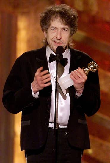 В 2000 году Боб Дилан получил «Золотой глобус» за песню «Things Have Changed», прозвучавшую в фильме «Вундеркинды». С этой же композицией он выиграл «Оскар»