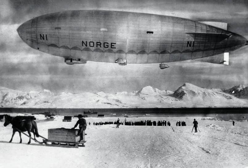 В 1926 году совместная норвежско-итало-американская экспедиция под руководством путешественника Руаля Амундсена на дирижабле «Норвегия» осуществила первый трансарктический перелет