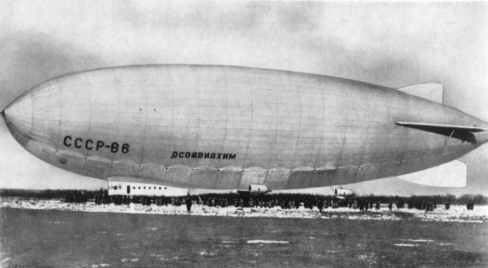 В 1931 году в СССР при Главном управлении Главвоздухфлота была создана организация «Дирижаблестрой». Работы по производству дирижаблей на подмосковном предприятии велись до начала 1940-х годов<br> На фото: советский дирижабль «СССР-B6»
