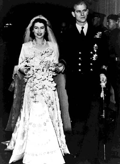 «Грусть — это цена, которую мы платим за любовь» <br>20 ноября 1947 года cостоялась церемония бракосочетания принцессы Елизаветы и Филиппа Маунтбеттена — офицера британского флота, члена греческой и датской королевских семей и праправнука королевы Виктории. Став мужем принцессы, Филипп получил титул герцога Эдинбургского