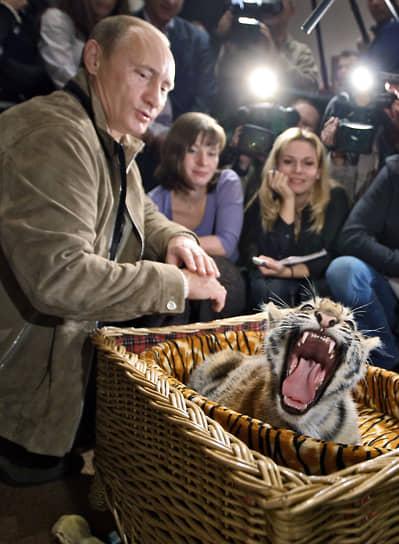 В 2008 году на день рождения господину Путину подарили уссурийского тигренка Машу. Некоторое время питомица жила в Ново-Огарево, а потом переехала в зоопарк в Геленджике. Она сменила несколько вольеров с подземными домами, бассейнами и видеокамерами. Сотрудники зоопарка называют ее «аристократкой» и «настоящей звездой»