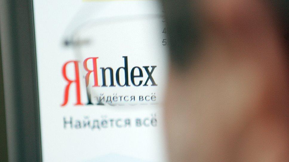 Как «Яндекс» объявил мобилизацию браузера