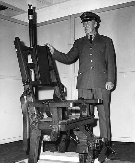 Электрический стул был впервые использован в США в 1890 году в Обернской тюрьме штата Нью-Йорк. На протяжении XX века его применяли в 26 штатах, однако сегодня его вытесняют другие формы казни (например, смертельная инъекция)