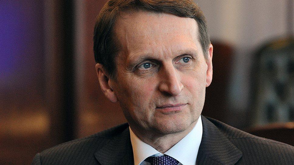 Как Сергей Нарышкин начал сливать Верховный суд и ВАС