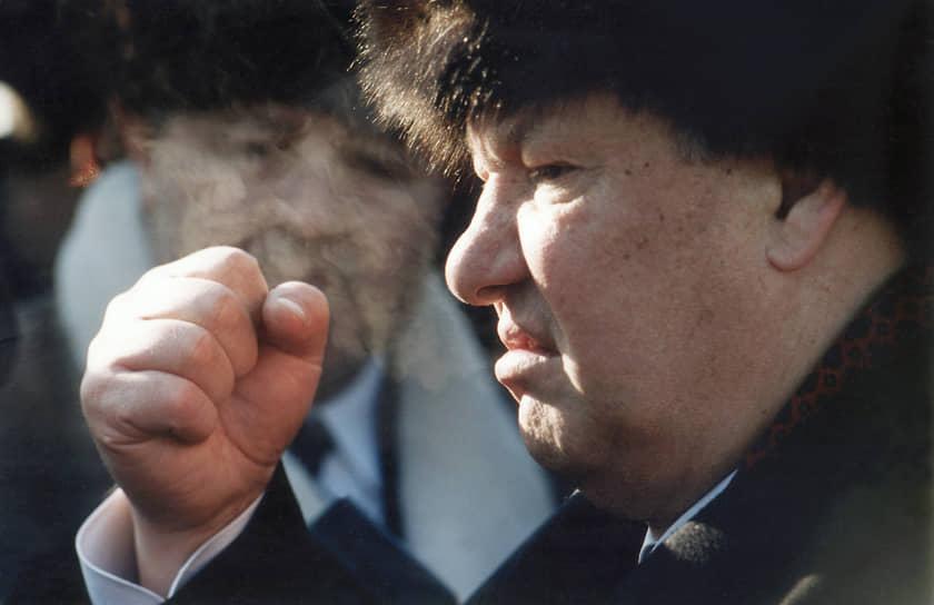 15 февраля 1996 года президент Борис Ельцин приехал в Екатеринбург. На митинге он публично объявил о своей готовности вновь пойти на выборы президента РФ, которые были намечены на 16 июня. По свидетельствам очевидцев, некоторые члены его команды, стоявшие за сценой, даже расплакались