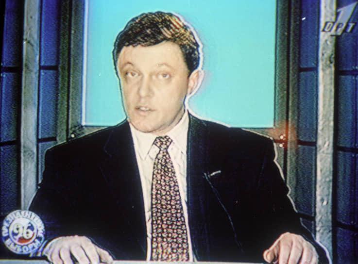 Лидер «Яблока» Григорий Явлинский был представителем «третьей силы» — в противовес Борису Ельцину и Геннадию Зюганову. Опасаясь усиления коммунистов, штаб Ельцина предлагал Явлинскому объединиться перед лицом коммунистической угрозы. Компромисс так и не был достигнут, Григорий Явлинский пошел на выборы отдельно, заняв четвертое место с 7,34%