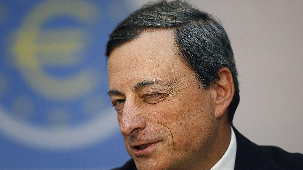 Глава европейского ЦБ Марио Драги