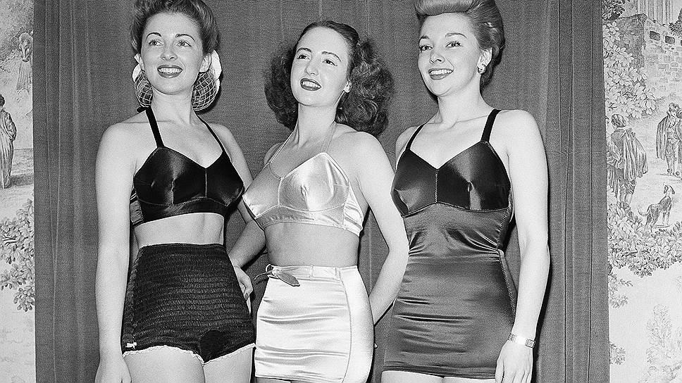 Дизайнер Луи Реар создавал скромные купальные костюмы с 1925 года, но после Второй мировой понял, что с возвращением мира люди снова хотят наслаждаться жизнью. 5 июля 1946 года произошла настоящая революция: тогда впервые была представлена новая модель купального костюма «бикини», состоявшего из узкого бюстгальтера и коротких плавок  Слева направо: Пэт Холл в модели «дамские пояс-панталоны», Джин Линард в модели из искусственного шелка и Мэри Бланшард в модели из нейлона