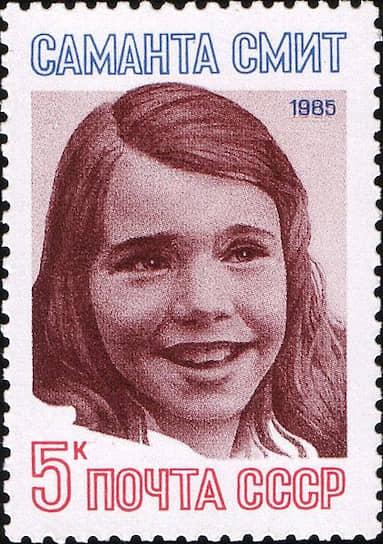 В штате Мэн первый понедельник июня официально отмечается как день памяти Саманты Смит