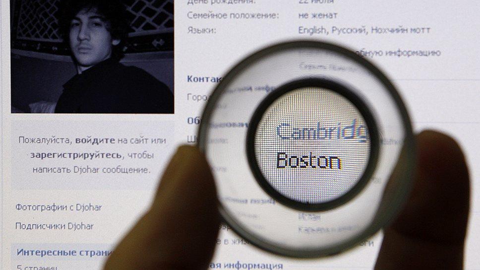 19 апреля 2013 года Джохар и Тамерлан Царнаевы были объявлены подозреваемыми в организации теракта в Бостоне 15 апреля 2013 года. Вычислить братьев удалось благодаря их страницам в социальных сетях и видеосъемке с Бостонского марафона