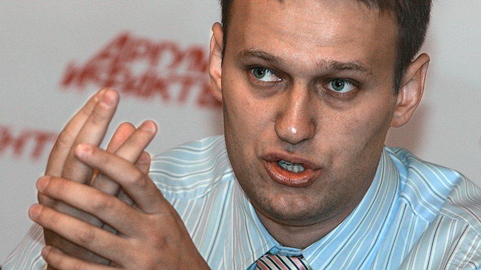 Член федерального совета «Яблока» Алексей Навальный, 2007 год