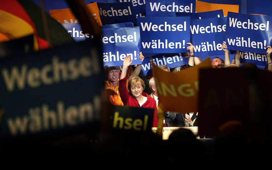 Годом позже Ангела Меркель уже избрана в парламент. Агитируя на Балтийском побережье, она встречалась с местными рыбаками прямо в пивных. «Она все время обещала, обещала и обещала,— рассказывал старый рыбак Иоахим Хубер,— и мы за нее голосовали. Обещания остались невыполненными. Но мы ей верили. Уже никому нельзя было верить, но она хоть умела слушать»