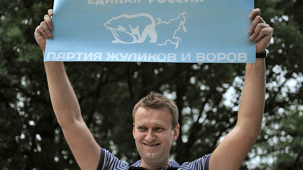 Блогер Алексей Навальный на Первом открытом форуме гражданских активистов на природе «Антиселигер» в Химкинском лесу, 2011 год