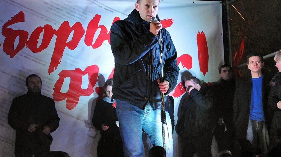 Алексей Навальный во время митинга оппозиции на Чистопрудном бульваре против фальсификаций на выборах в Государственную думу России под лозунгом «Эти выборы — фарс! Вернем себе выбор! Вернем власть народу!», 2011 год