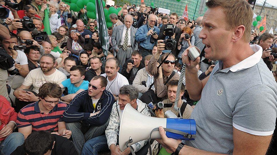 Алексей Навальный во время акции оппозиции «Марш миллионов» против инаугурации президента России Владимира Путина с требованием досрочных выборов и политических реформ, 2012 год