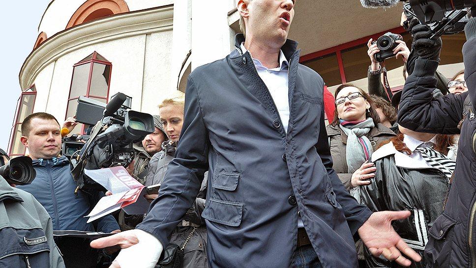 Алексей Навальный (в центре) после заседания Ленинского районного суда города Кирова, который отложил на неделю слушания по делу о хищениях в «Кировлесе», 2013 год