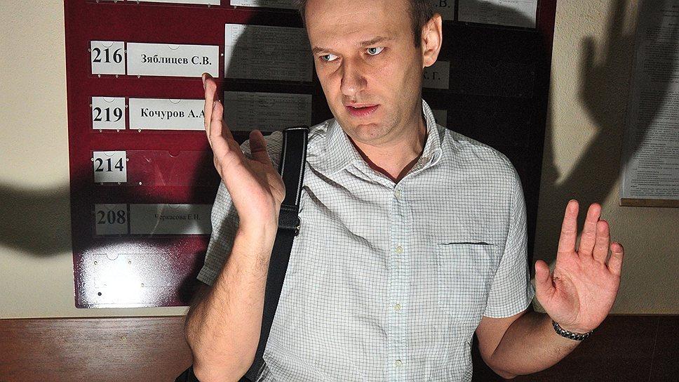 Алексей Навальный, обвиняемый в растрате имущества «Кировлеса», после судебных слушаний в Ленинском районном суде города Кирова, 2013 год