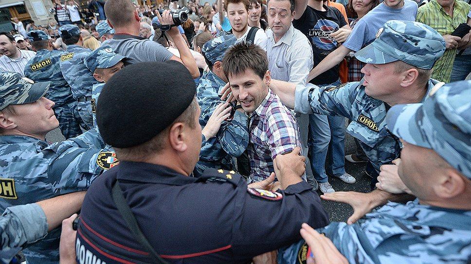Протесты в Москве 18 июля