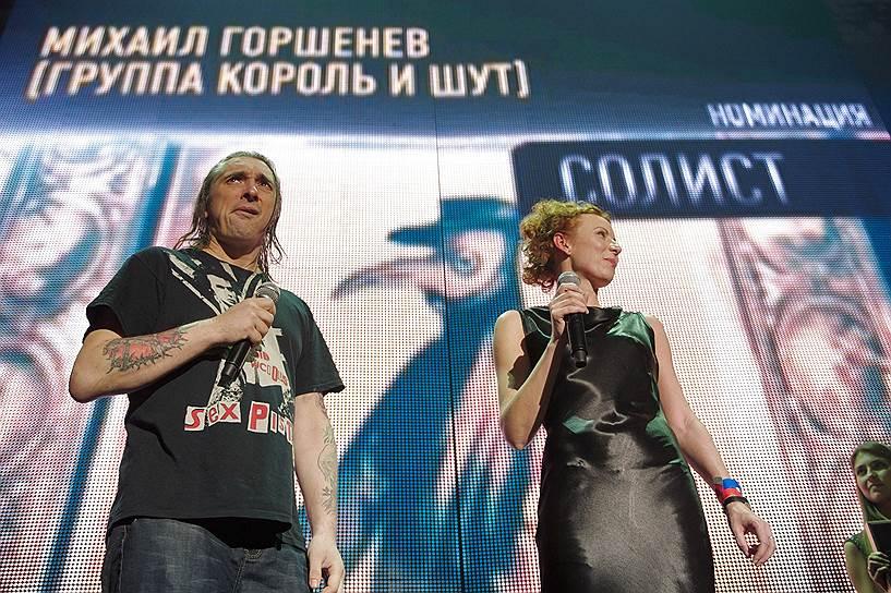 Михаил Горшенев (слева) на церемонии вручения премии «Чартова Дюжина» радиостанции «Наше Радио»