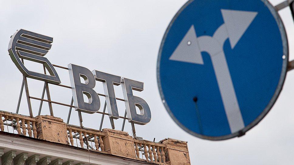 втб орел кредит просто банк официальный сайт скачать бесплатно русская версия