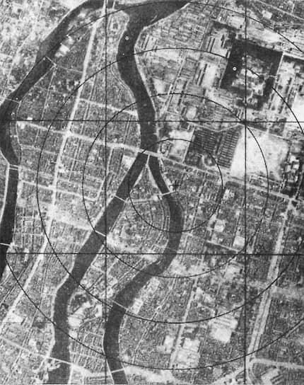 Хиросима, расположенная на шести островах, стала основной целью для первой атомной бомбардировки. Запасными были города Кокура и Нагасаки