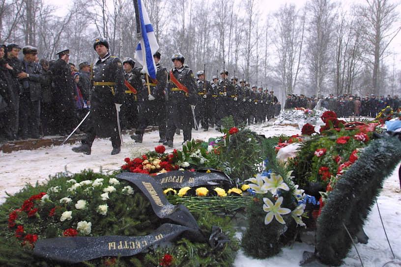 Члены экипажа атомного подводного крейсера «Курск» были посмертно награждены орденами Мужества. Командир корабля капитан 1 ранга Геннадий Лячин удостоен звания Героя Российской Федерации (посмертно)