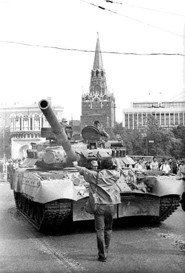 Вечером 20 августа колонна боевых машин проследовала к Белому дому и прорвала баррикады у Нового Арбата, что было воспринято как начало штурма, несмотря на сообщения о выводе спецтехники из Москвы