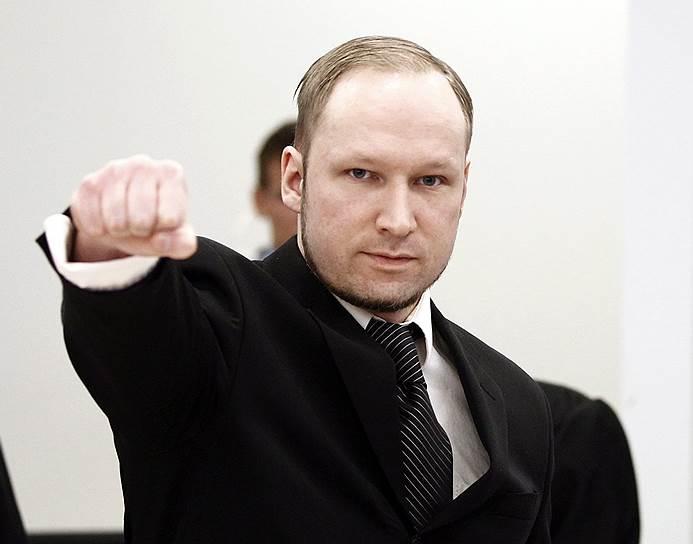 В ноябре Брейвик был признан невменяемым. 24 августа 2012 года Окружной суд отклонил ходатайство прокуратуры о признании террориста душевнобольным и приговорил его к 21 году тюрьмы