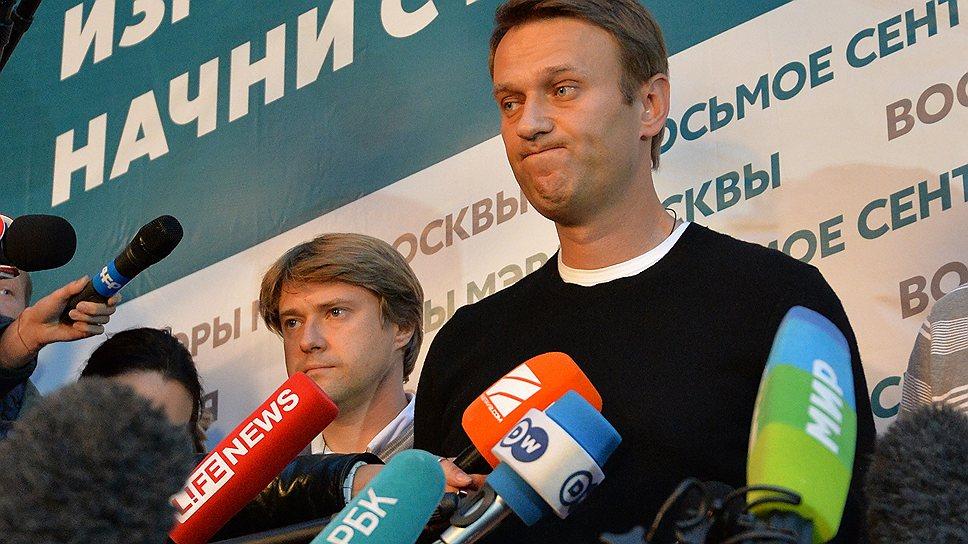 Работа штаба кандидата в мэры Москвы Алексея Навального. Алексей Навальный во время пресс-конференции
