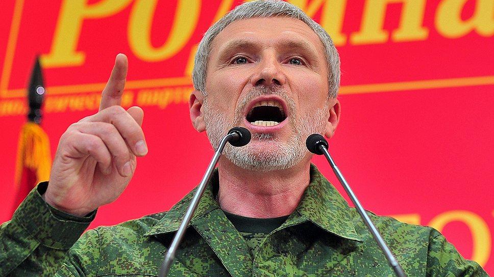 Почему чеченский памятник попросили проверить на экстремизм